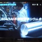 注目の技術(34) KUMADAI不燃マグネシウム合金