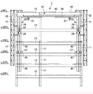 構造物解体方法特許